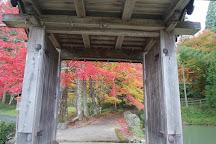 Ryuonji Temple, Nantan, Japan