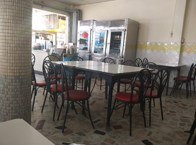 Muang Thong Restaurant