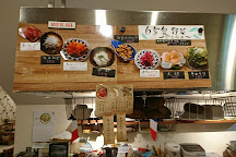 Abeno Belta, Osaka, Japan
