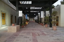 Amricani Cultural Centre, Kuwait City, Kuwait