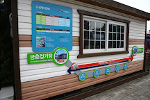 Samcheok Ocean Railbike, Samcheok, South Korea