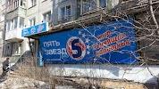 5 Звезд, улица Тимме, дом 9, корпус 1 на фото Архангельска