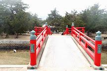 Kinrin Park, Sanuki, Japan
