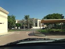 Mediclinic Beach Road dubai UAE