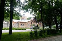 Lermontov Gallery of The State Philarmonic, Pyatigorsk, Russia