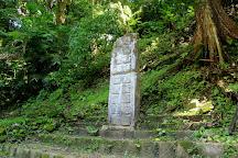 Ceibal, Sayaxche, Guatemala