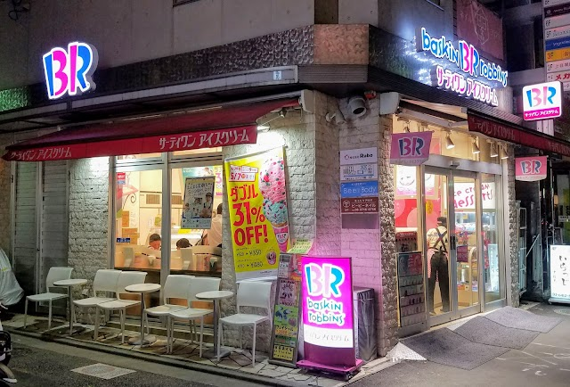 Baskin Robbins Nakameguro