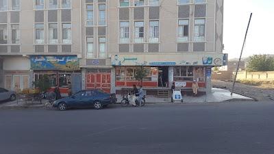 Herat Parwan Super Market سوپرمارکت هرات پروان
