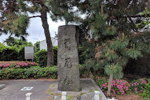 Shubi no Matsu Monument, Taito, Japan