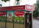 Магазин lifecell на фото Миргорода