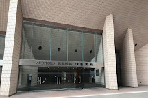 Hong Kong Space Museum, Hong Kong, China
