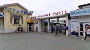 Центральный Рынок на фото Новороссийска