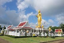 Hatyai Municipality Park, Hat Yai, Thailand