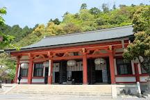 Mt. Kurama, Kyoto, Japan