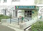 """Библиотека № 17 """"Ижсталь"""", улица 30 лет Победы на фото Ижевска"""
