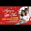 Адам и Ева, интим-магазин,секс шоп, интернет магазин, Интернациональная улица на фото Рязани