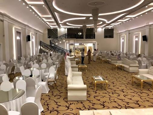 قصر الحلم الأبيض Riyadh Opening Times Tel 966 55 414 7578