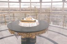 The Baiterek Tower, Astana, Kazakhstan
