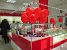 Ювелирный магазин 585*Золотой на фото Новомосковска