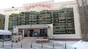 Торговый Дом «Феникс» на фото Экибастуза