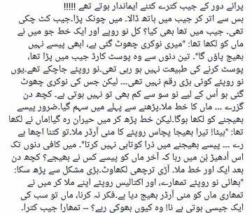Durafoam karachi