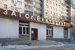 Отдел ЗАГС города Екатеринбурга, улица Белинского на фото Екатеринбурга
