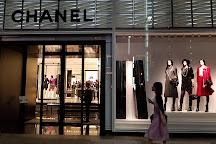 Chanel Nexus Hall, Ginza, Japan