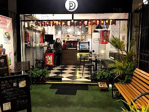Posdata Café 3