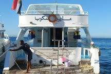 Sundlex Diving Centre, Hurghada, Egypt