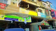 Asia Paint & Hardware Store islamabad