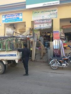 Al-Madina Paint & Hardware Store Sialkot