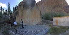 Buddha Rock skardu