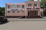 """Ветеринарный госпиталь """"Панацея"""" на фото Копейска"""
