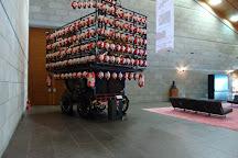 Fukushima Museum, Aizuwakamatsu, Japan
