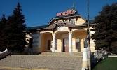 Станция Орск, Вокзальная улица, дом 37 на фото Орска