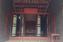 Liu Man Shek Tong Ancestral Hall, Hong Kong, China