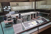 Currency Museum, Daejeon, South Korea