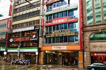 Holiday KTV, Taipei, Taiwan