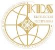 """Государственное Предприятие """"Кыргыздипсервис"""""""