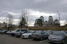 Golia Monastery, Iasi, Romania