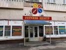 Микс, улица Панагюриште, дом 6 на фото Пятигорска