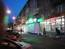 Алоэ, улица 20-летия Октября на фото Воронежа