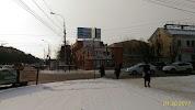 Магнит, Иркутская улица, дом 19 на фото Волгограда