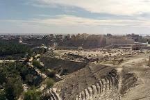 La Corbeille, Nefta, Tunisia