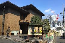 Ota Memorial Museum of Art, Shibuya, Japan
