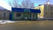 Лига Ставок, Кавказская улица на фото Пятигорска