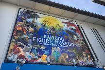 Kaiyodo Figure Museum Kurokabe Ryuyukan, Nagahama, Japan