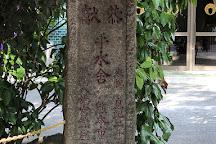 Fujisaki Hachimangu, Kumamoto, Japan