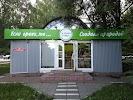 Зеленая Улица (Магазин Орехов), Отрадная улица на фото Ульяновска