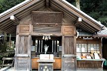 Tado Grand Shrine, Kuwana, Japan